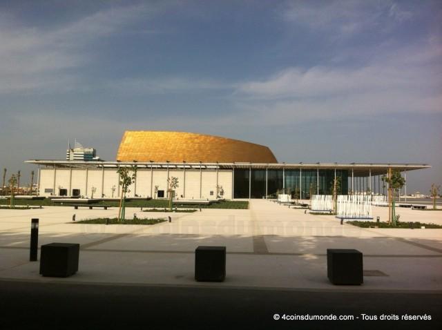 Le tout nouveau théâtre de Bahreïn